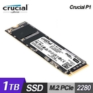 【Micron 美光】Crucial P1 1TB M.2 2280 固態硬碟