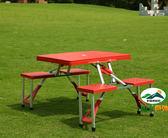 桌椅 紅色ABS加厚戶外折疊桌椅 夜市餐桌沙灘桌椅廣告展銷桌椅組合 igo城市玩家