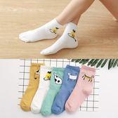 襪子女秋中筒襪韓版學院風可愛女士純棉長筒襪堆堆襪