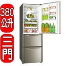 台灣三洋SANLUX【SR-B380CVF】冰箱