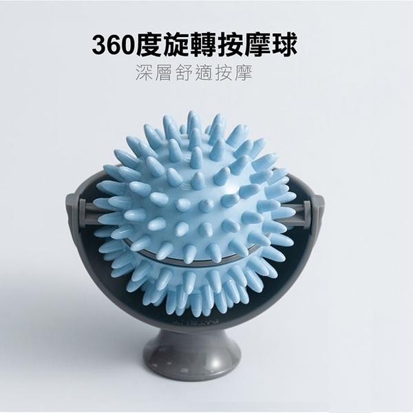 【mocodo】360度旋轉按摩球