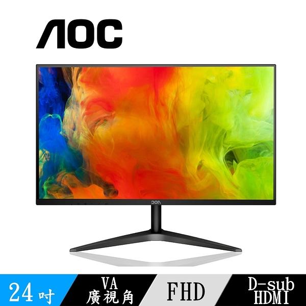 AOC 24B1H 24吋 VA護眼螢幕(FHD解析 / 超廣視角 / 不閃屏 / 低藍光)