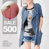 SISI【C8047】現貨韓版蜜桃絨立領翻領兩穿不規則綁帶大口袋薄款風衣夾克抽繩反折袖軍裝外套
