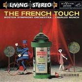 【停看聽音響唱片】【黑膠LP】法國風情畫 (200g LP )