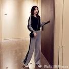 2020春秋季新款小香風網紅時尚洋氣針織闊腿褲休閒運動兩件套裝女 618購物節
