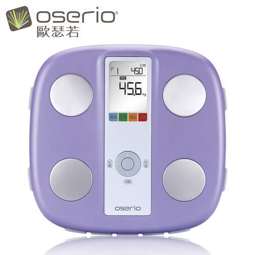 【oserio歐瑟若】FWP-510I 多功能中文體脂計(台灣製造)微醺紫