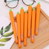 4支 可愛卡通中性筆 超好質感軟硅膠胡蘿卜筆