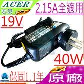 ACER 充電器(原廠)- 19V,2.15A, 40W,531H,AO532H,AO533,D255,D257,D260,D270,532,255,PA-1300-04