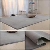 地毯臥室茶幾地毯客廳臥室滿鋪可愛臥室床邊毯墊子地墊家用 【夏日新品】