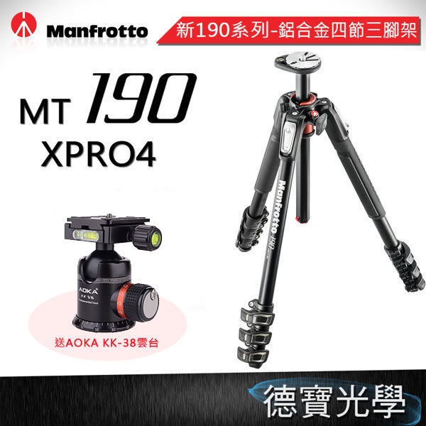 下殺! Manfrotto MT190 XPRO4 送AOKA KK-38 高階水平阻尼雲台+原廠腳架袋 公司貨 送抽獎券