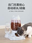 餵食器狗狗飲水器自動喂食器狗飯盆寵物泰迪狗糧碗雙碗寵物貓 【全館免運】