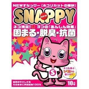 【寵物王國】【免運費】Snappy-香水細貓砂10L x2包超值組