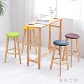 實木吧台椅子靠背吧台凳現代簡約前台酒吧椅家用北歐復古高腳凳子 蘇菲小店