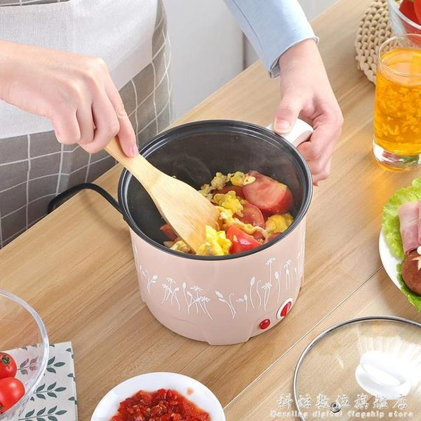 220V煮方便面的小電熱鍋 單人 小型 多功能 1人-2人 煮面鍋小電鍋宿舍  科炫數位