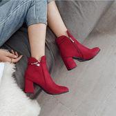 馬丁靴     馬丁靴粗跟短靴低跟靴矮筒靴黑色靴側拉鏈女靴子小碼    瑪麗蘇