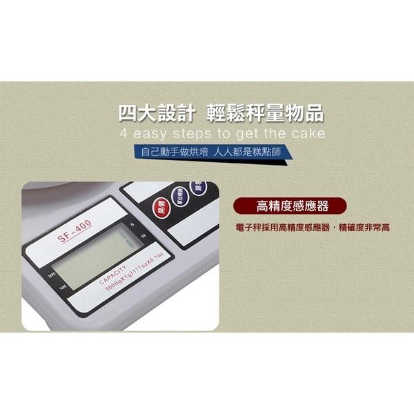 電子秤 3公斤非交易用秤 中文 烘焙 廚房秤 公克盎司 料理秤 中藥秤 液晶秤~4G手機