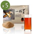 青玉牛蒡茶 一極蒡牛蒡萃取精華素(10g*36包入/盒)x5盒