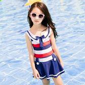 兒童泳衣女孩中大童連身裙式泳裝平角女童學生游泳衣套裝 Korea時尚記
