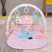 新生嬰兒腳踏鋼琴健身架器踩寶寶益智玩具0-1歲3-6-12個月男女孩 ys9902『易購3c館』