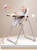 嬰童寶寶餐椅兒童餐椅可折疊多功能便攜式嬰兒餐桌椅吃飯椅子