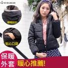 質感保暖外套--俐落保暖禦寒防風立領連帽...