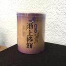【池上鄉農會】池上捲餅-紫米口味150g...