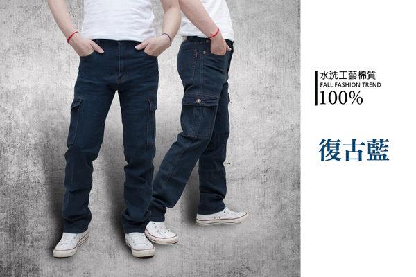 【盛夏折扣】KUPANTS 質感有型 彈力耐磨牛仔丹寧工作褲