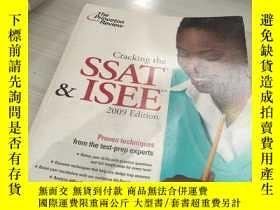 二手書博民逛書店Cracking罕見the SSAT & ISEE, 2009 Edition (Private Test Pre