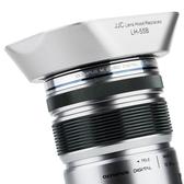 相機鏡頭罩鏡頭配件遮光罩