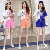 夏季運動服女 2019新款短袖短褲休閒套裝 寬鬆韓版時尚兩件套 CJ6121『毛菇小象』