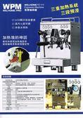 WPM KD-310 Espresso Machine  專業單頭半自動咖啡機