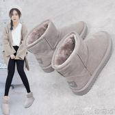 冬季女靴百搭雪地靴保暖加絨加厚棉鞋女學生韓版短筒短靴 歌莉婭
