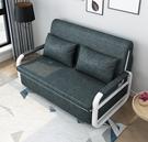沙發床 折疊沙發床兩用客廳小戶型雙人坐臥伸縮推拉多功能儲物單人經濟型【快速出貨】
