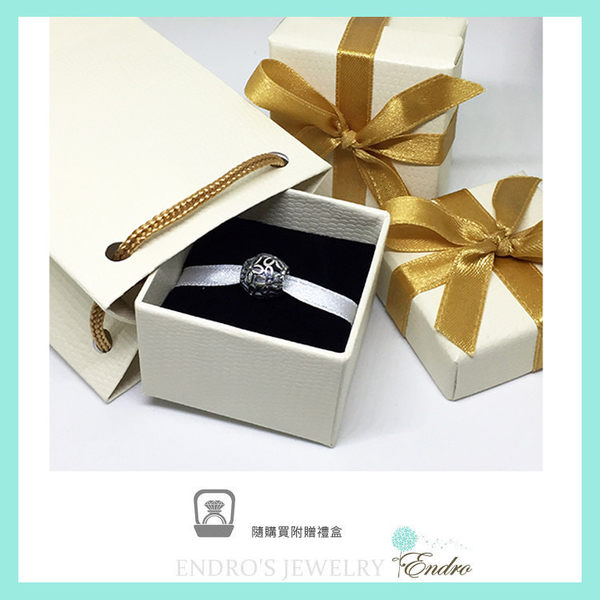 Endro 家 – 手鍊串珠