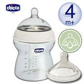 【chicco】Step Up成長奶瓶250ml+三孔(快速流量)+Step Up乳感矽膠奶嘴(歲段任選)