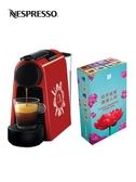 特賣全自動膠囊咖啡機套裝含新春8條裝220V LX