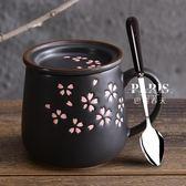 馬克杯-日式櫻花馬克杯 陶瓷帶蓋勺水杯 咖啡杯牛奶創意杯 巴黎春天
