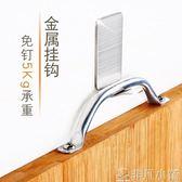 強力粘鉤無痕粘膠廚房浴室壁掛承重衛生間免打孔不銹鋼掛鉤      非凡小鋪