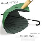 【FiBer-颶風傘】元祖無敵傘-大長傘...