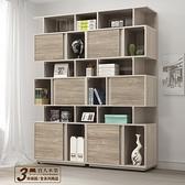 日本直人木業-ASH白橡木160公分功能書櫃