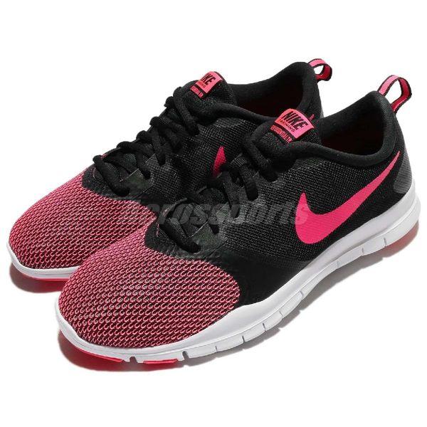 Nike 訓練鞋 Wmns Flex Essential TR 黑 粉紅 女鞋 多功能 運動鞋【PUMP306】 924344-006