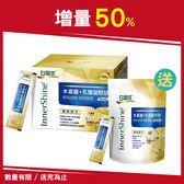 白蘭氏 木寡醣+乳酸菌粉狀 優敏配方60入/盒 調整體質 選對益生菌 給你真順暢