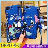 卡通可愛熊 OPPO R17 pro R15 R11 R11S plus 手機殼 人物公仔 星際寶貝 史迪奇 背帶掛繩 全包軟殼