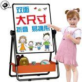 寶寶兒童畫板雙面磁性小黑板可升降畫架支架式家用畫畫塗鴉寫字板 免運直出 聖誕交換禮物