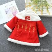 寶寶女童拜年服唐裝套裝冬季小兒童加厚加棉中國風紅色過年新年裝  【快速出貨】