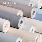 慕森 北歐風仿硅藻泥白色灰色壁紙 現代簡約素色臥室客廳背景牆紙 1995生活雜貨NMS