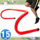 15CM速度跨欄訓練小欄架.一體成形高低梯.棒球障礙跳格欄.體適能步頻教材.籃球靈敏跳欄.足球敏捷