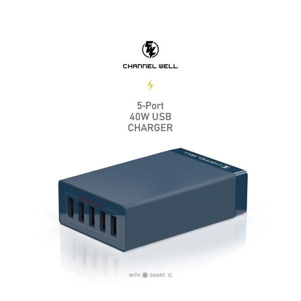 [富廉網] Channel 5孔 USB充電器 內建智能充電識別晶片藍