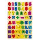木製 學習木頭積木 數字/字母 兒童益智玩具 (購潮8)