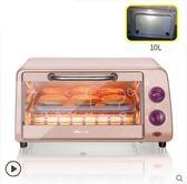 電烤箱多功能烘焙蛋糕家用全自動迷妳小烤箱igo 220V 曼莎時尚